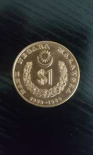 Limited Edition Old Coin for Sale