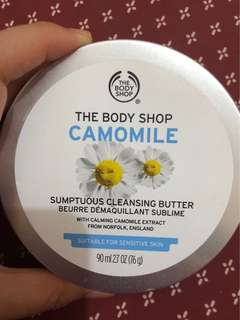 Camomile Cleansing Butter