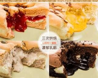 🐦【山田村一】重焙嫩蛋糕🐦