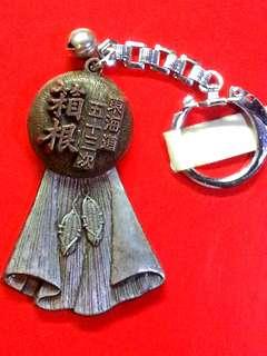 金屬 鎖匙扣