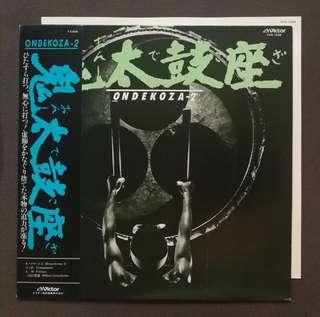 鬼太鼓 Japan drum audiophile original LP record