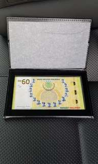 Rm 60 Malaysia Commerative Banknotes (60 Anniversary)