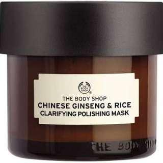 The Body Shop Chinese Gingseng & Rice Clarifying Polishing Mask