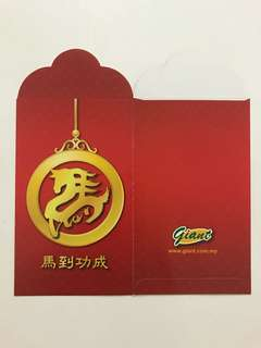 🐴 Giant Horse Red Packet Ang Pow Hong Bao