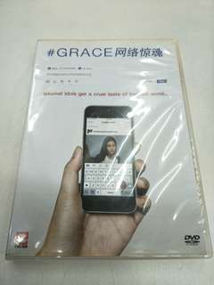 网络惊魂 grace movie DVD