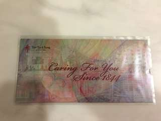 First Day Cover - Tan Tock Seng Hospital
