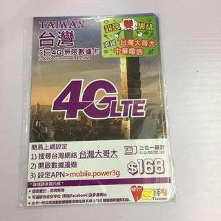 台灣旅遊數據卡,台灣中華電訊台,HAPPY 發行,5日,無限4G數據下載 $50