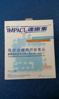 速癒素 速愈素 oral impact Nestle 雀巢 癌症治療專用營養品 cancer immunonutrition