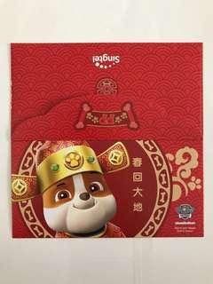 🐶 Paw Patrol Nickelodeon Rubble Red Packet Ang Pow Hong Bao