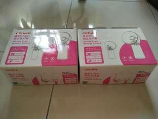 Cimilre Handsfree Breast Shield / Flange