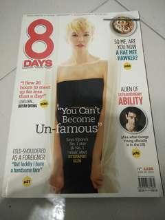 8 day magazine(issue 1236)
