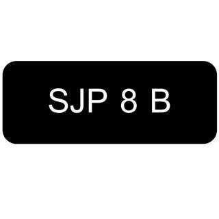 Car Number Plate for Sale: SGJP 8 B