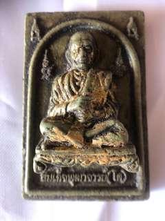 Thai Amulet - Old Achan Toh