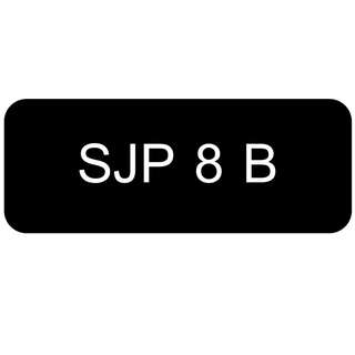 Car Number Plate for Sale: SGJP 8 B
