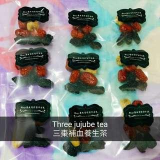 三棗茶補血養生茶