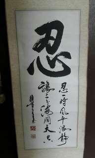 Lukisan Kertas Cina. uk 75 cm *asli
