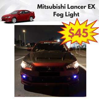 Mitsubishi Lancer Fog Light