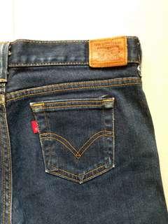Skinny jeans (Levi's)