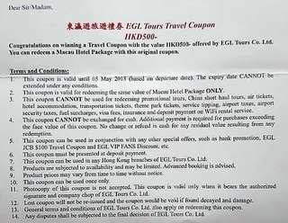 EGL Tours東瀛遊$500澳門自由行套票禮券 (EGL Macau Travel Coupon $500)