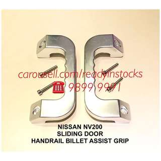 Nissan NV200 Van Sliding Door Inner Handrail Billet Assist Grip / NV200 Accessories