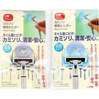 Japan KM1180 suction cup razor holder shaver Holder