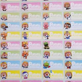 Pororo Customised Name Stickers