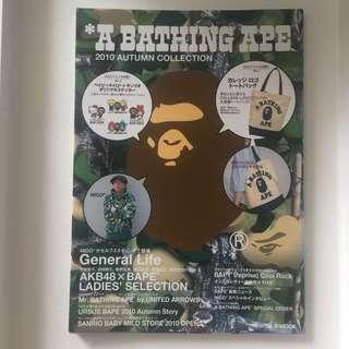 2011 Bape Magazine