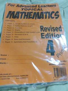 P4 Maths / English revision papers