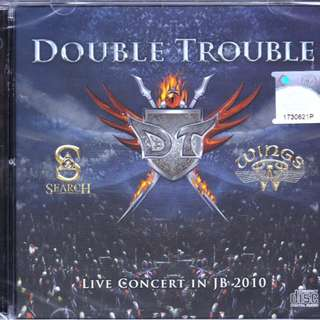 Double Trouble Live Concert In JB 2010 2CD New