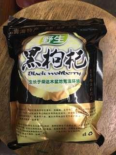Wild Black Wolfberry 250g