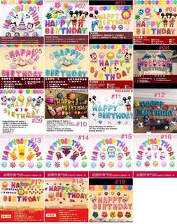 Balloons Party Decorations begin from $18.90