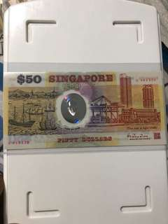 Singapore Old Polymer 50 Dollar Note