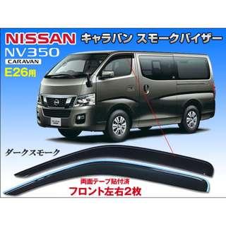 Nissan NV350 window visors