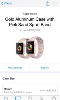 APPLE WATCH SERIES 3 GPS + CELLULAR, 38MM GOLD ALUMINIUM CASE WITH PINK SAND SPORT LOOP MQKL2ZP/A