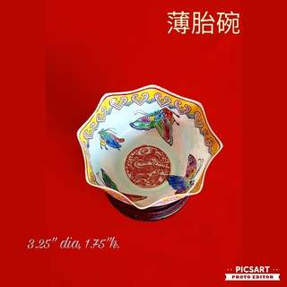 Vintage Chinese Porcelain BAO TAI Eggshell Porcelain Bowl with Butterflies motifs. Small (not tiny), refer to photo for size. Good Condition no chip no crack. $38 offer, Sms 96337309.