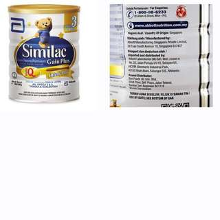 Similac GAIN Plus Step 3 - 1.8kg (Free Gifts included)