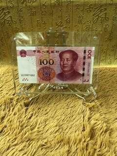人民幣 土豪金(全新) 生日鈔 屯貨期由 1950-2020年 《英文字冠隨機》每套$600-up 歡迎查號 日子不同 價格或會不同 詳情請PM