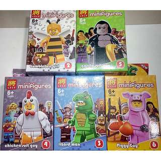 Lego Like Animal Mascot Mini Figs Set