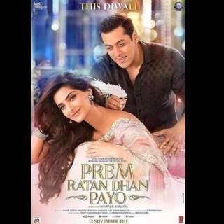 [Rent-A-Movie] Prem Ratan Dhan Payo (2015) [BOLLYWOOD]