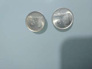 Malaysia 5 cents Parliament