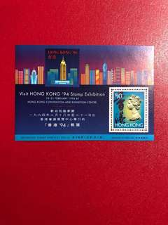 香港郵票-通用郵票小型張(第六號)