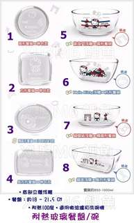 7-11 LE CREUSET x Hello Kitty 超玩美時尚 耐熱玻璃餐盤 餐碗 共8款 碗