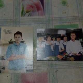 🚚 料理高校生 照片食譜(兩張一起賣)