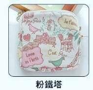 粉鐵塔衛生棉小包(零錢包)