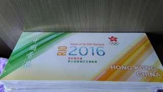 2016里約奧運香港紀念郵票連港隊徽章