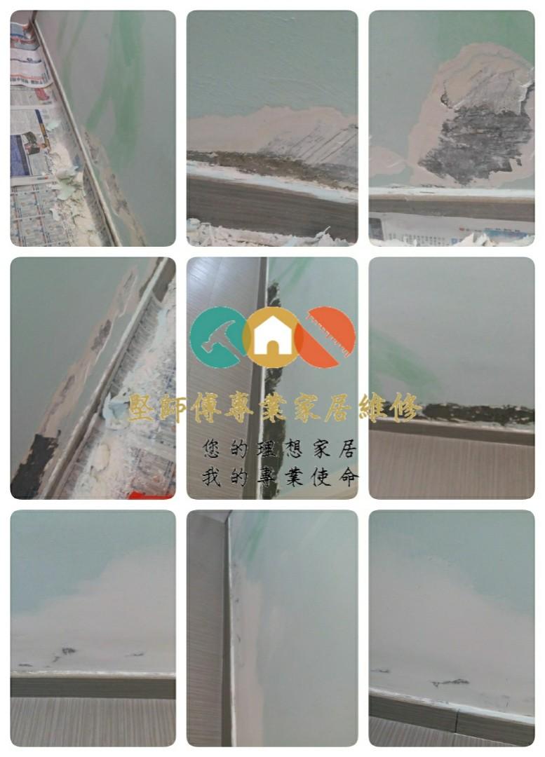 【堅師傅出擊】彩雲村-油漆翻新(鏟底、批灰、油牆面漆)