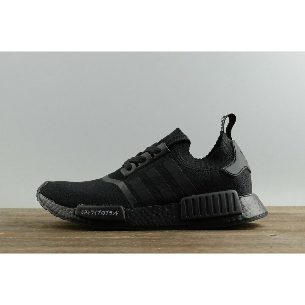 sports shoes fc3b7 dca3f PO Adidas NMD R1 Japan Black