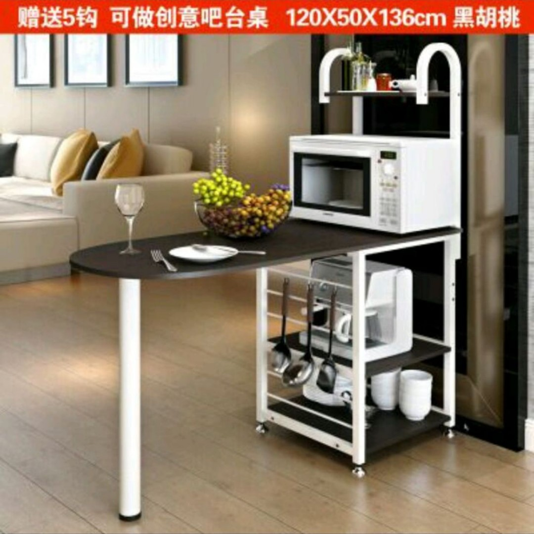 Kitchen side table ks002 furniture shelves drawers on carousell