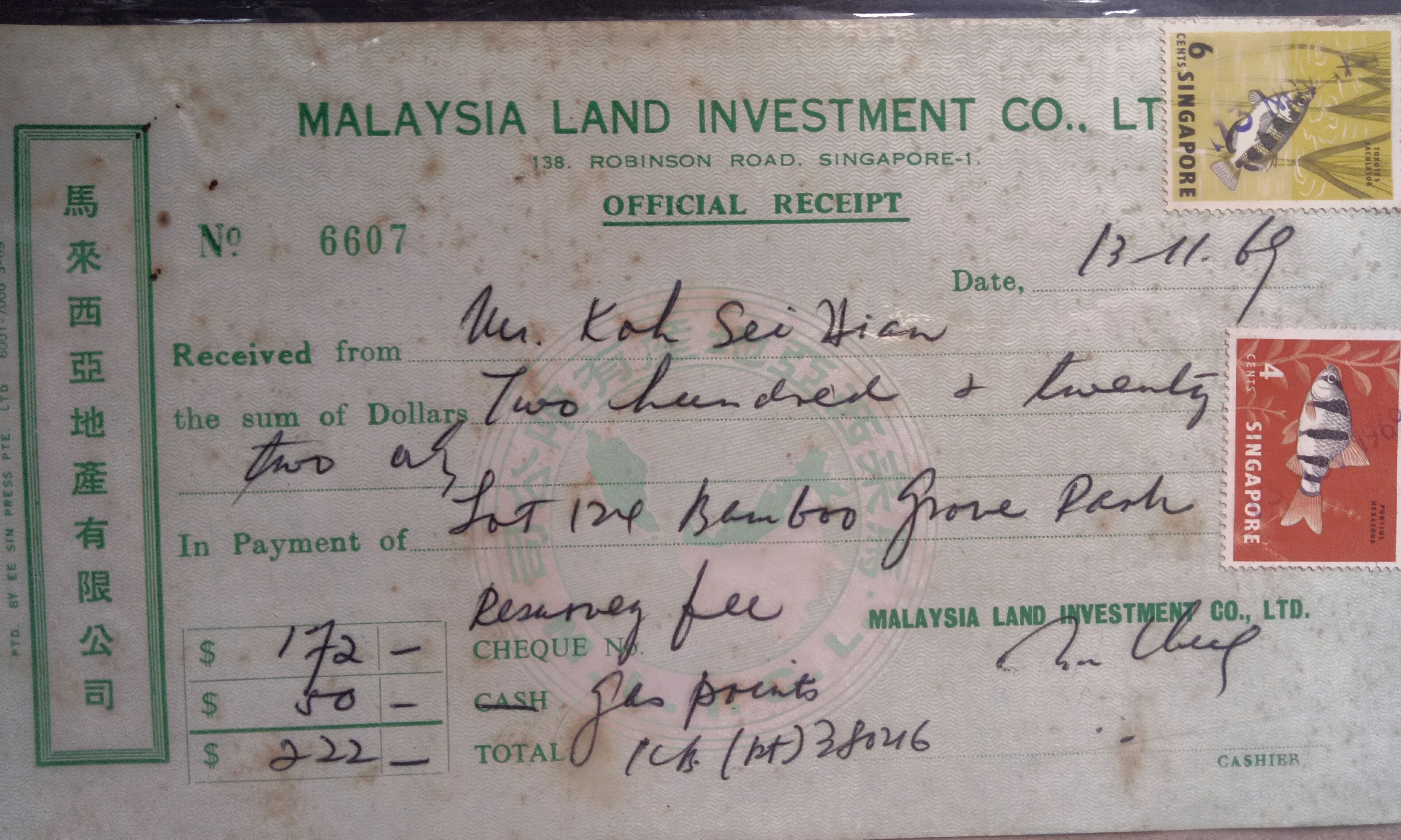 Malaysia Land investment Co  -1969 Singapore office receipt