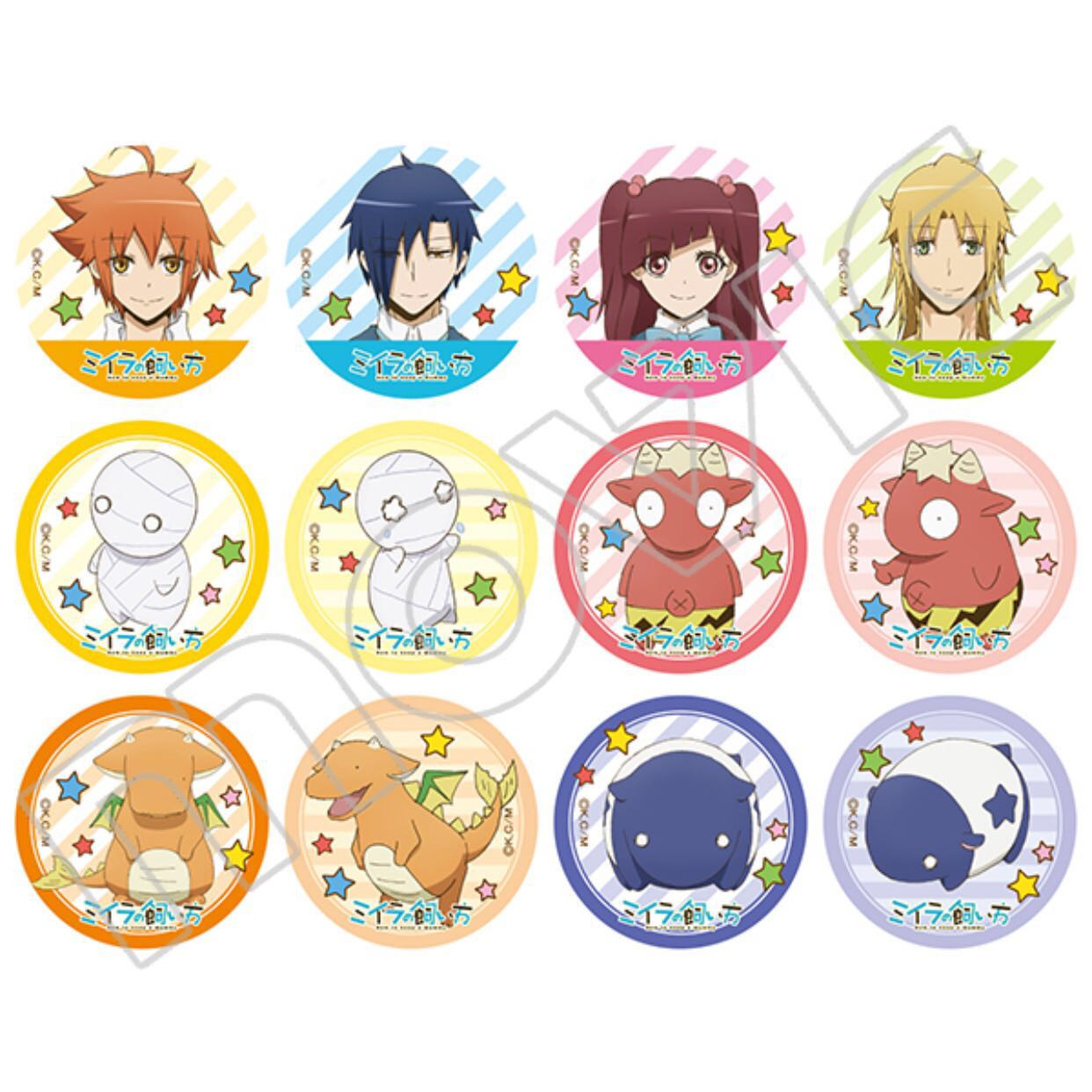 Po How To Keep A Mummy Official Badges Entertainment J Pop On Carousell 68,156 likes · 24 talking about this. po how to keep a mummy official badges